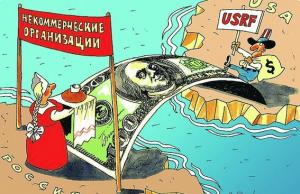 Питер Мейер - Обесцениватели денег 2021/01/18 Fatamo10