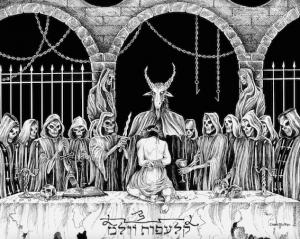 Питер Мейер - Наш иллюзорный мир 2020/12/30 Satani11