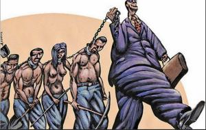 Питер Мейер - Наш иллюзорный мир 2020/12/30 Slaver10