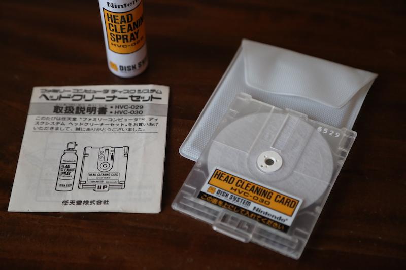 [VS] Famicom, Famicom Disk System, et jeux 3h8a1015