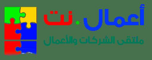 تصميم موقع الكتروني عربي -aa-ao11