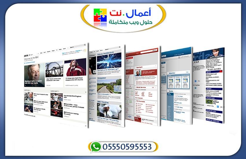 أهمية تصميم موقع إلكتروني لشركة 09ade216