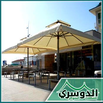 افضل مظلات في السعودية 14-110