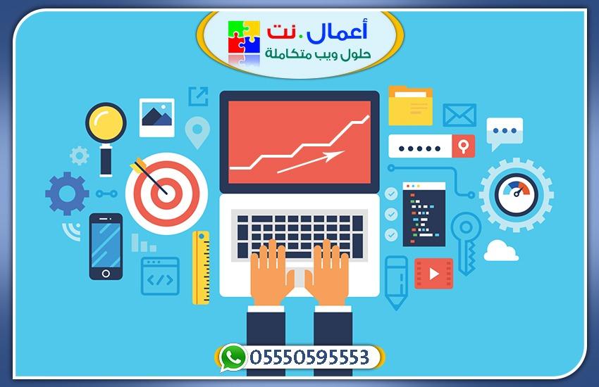 شركة تصميم مواقع إلكترونية 1400e710