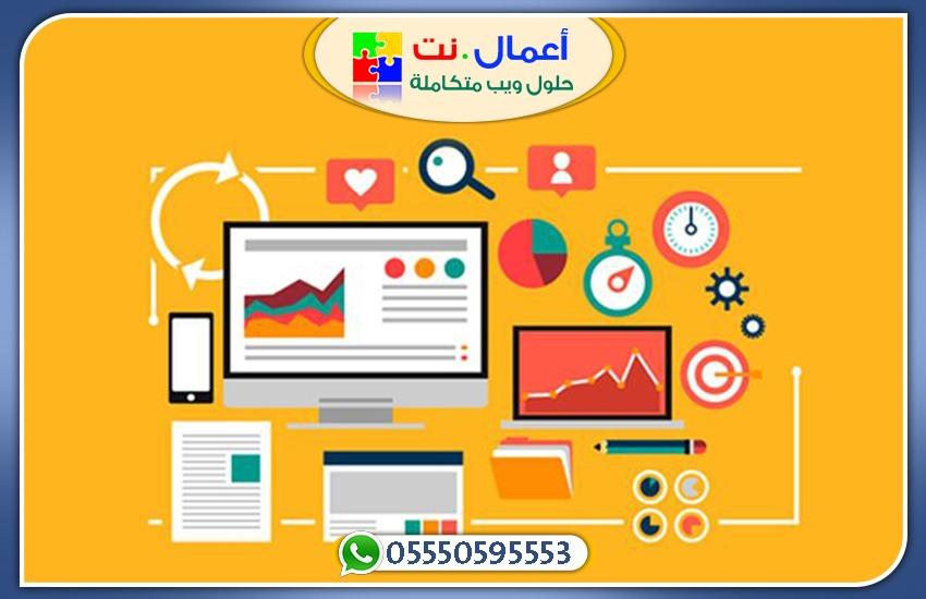 تصميم موقع الكتروني عربي 328c1211