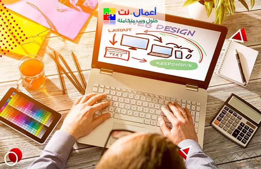 حلول مشاكل مواقع الويب في اعمال نت الشركة  330d7a13