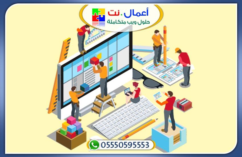 تطوير مواقع الويب 50ceda11