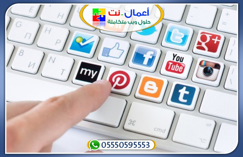شركة تسويق الكتروني في تركيا 66424a10