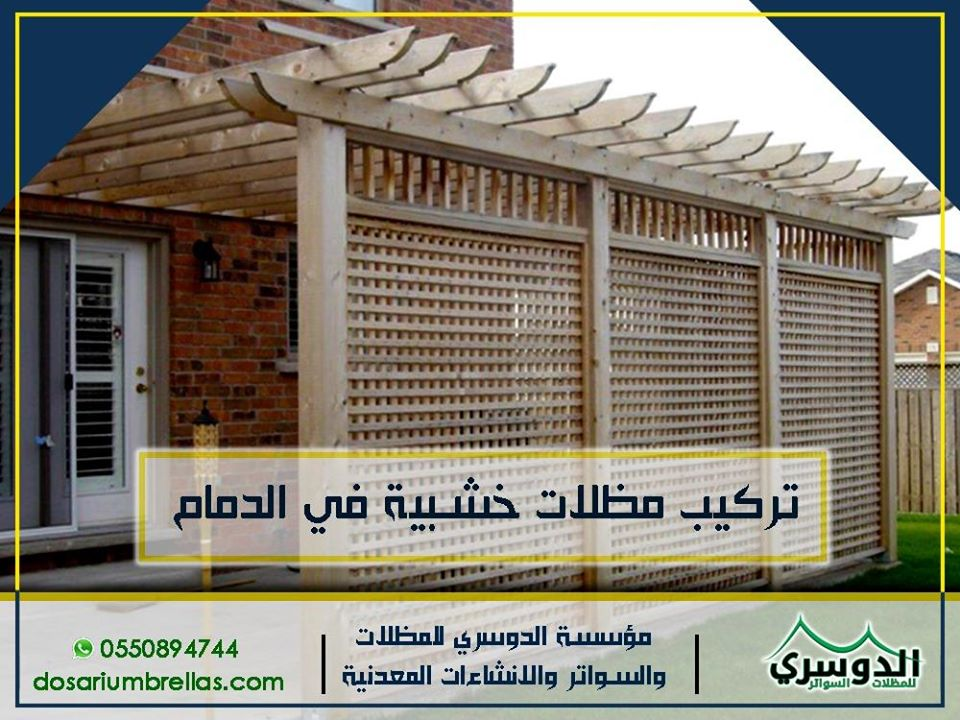 سوق غزة  فيسبوك - السوق المفتوح 69835010