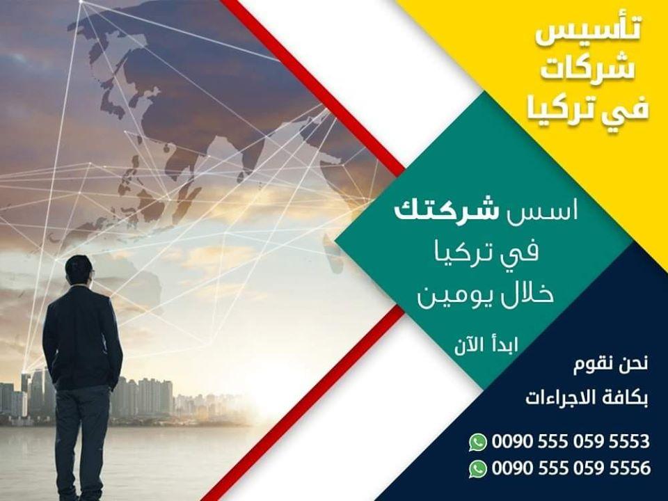 سوق غزة  فيسبوك - السوق المفتوح 78356212