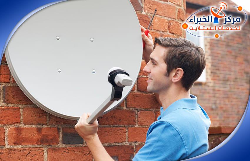 خبراء تركيب ستلايت في الكويت  Aa-oao11