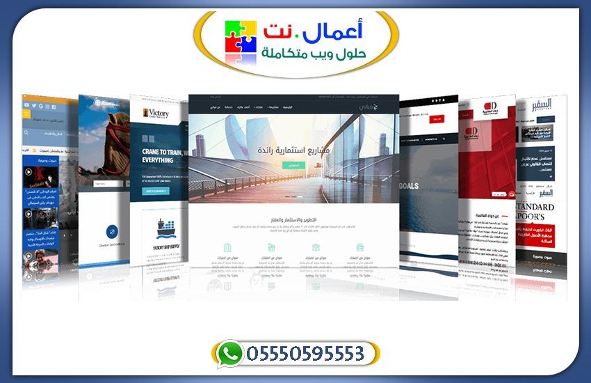تصميم مواقع الانترنت واشهارها Ab492d10
