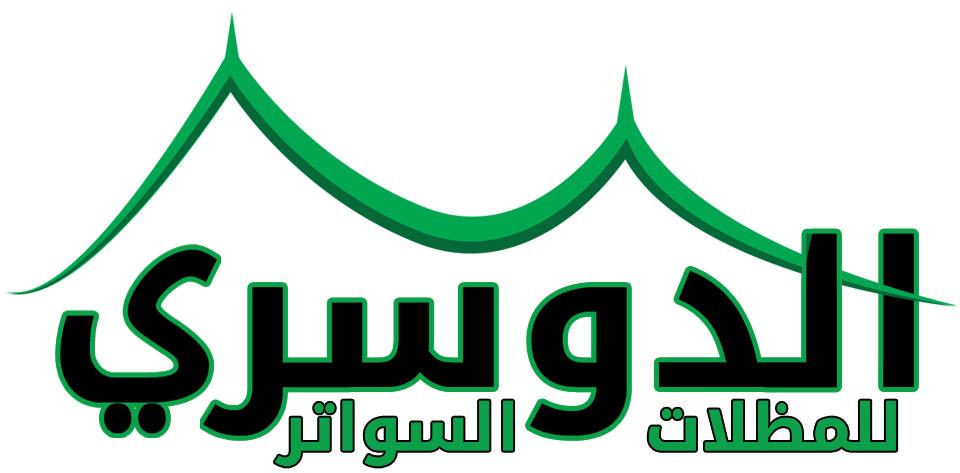 شركة تركيب سواتر في رياض Logo10
