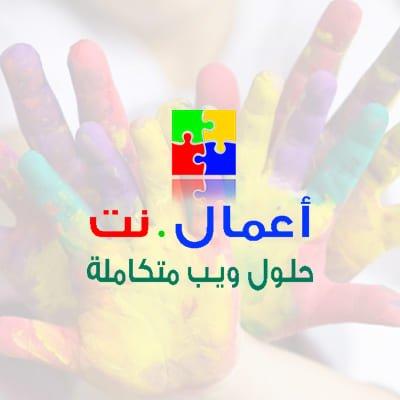 تصميم موقع الكتروني عربي Rqtqej11