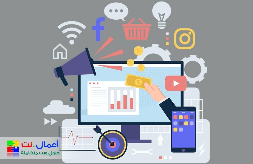 التسويق الالكتروني - اعمال نت Whatsa12