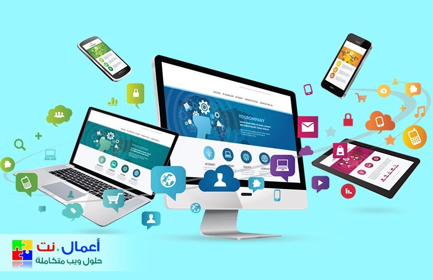 تصميم موقع شركة احترافي متكامل في الرياض خلال 7 أيام وفقط بــ 1100 ريال سعودي Whatsa13