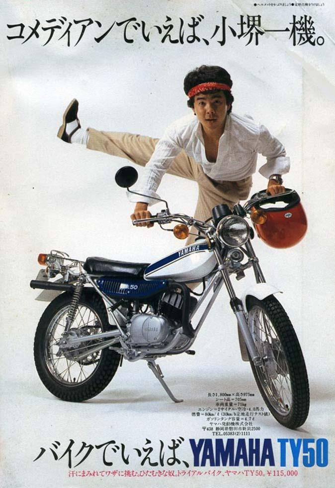 JPH74 et sa TY 50 type 354 1977 Yamaha11