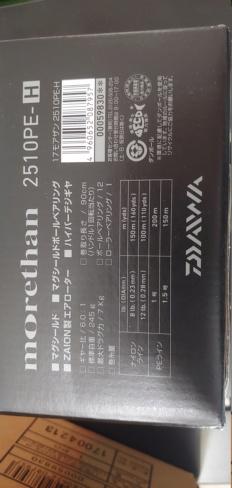 [Vendo] nuovo daiwa morethan 2510 pe-h 20200713