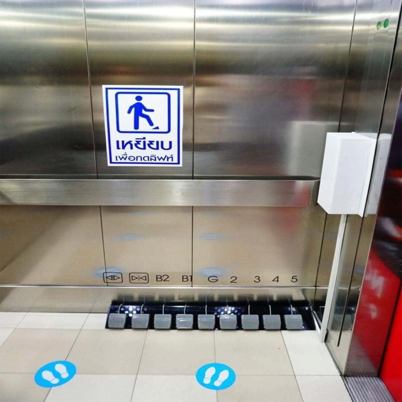 """Лифты в ЖК """"Крылья"""": сколько, какого производителя, оформление Ome65310"""