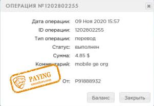Мобильный заработок с телефона для Андроид и iOs - Страница 5 91110