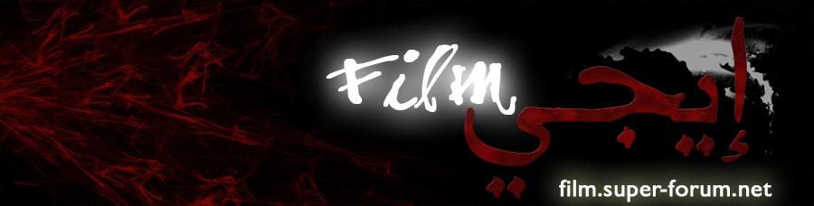 EGy Film