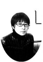 [Manga] Usamaru Furuya (Le cercle du suicide) I794810