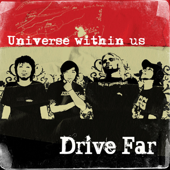 Drive Far 05_dri10