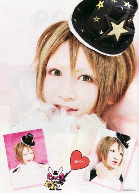 Photos de Yoshiki - Page 6 22156011