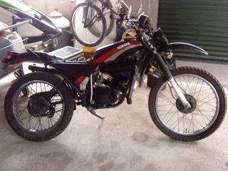 DTMX 125 cc MEMBRES : Personnalisées Dsc00910