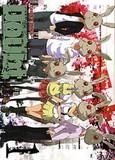 Nouveautés Manga de la semaine du 24/08/09 au 29/08/09 Doubt110