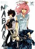 Nouveautés Manga de la semaine du 24/08/09 au 29/08/09 Nabari10