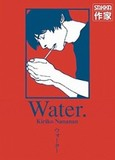 Nouveautés Manga de la semaine du 24/08/09 au 29/08/09 Water10