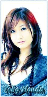 Yoko Honda