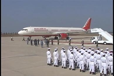Vice-President of India visited Myanmar in February 2009 0110