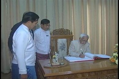 Vice-President of India visited Myanmar in February 2009 0910