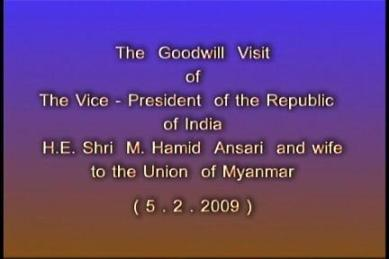 Vice-President of India visited Myanmar in February 2009 112