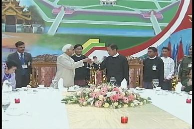 Vice-President of India visited Myanmar in February 2009 2210