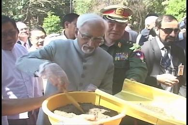 Vice-President of India visited Myanmar in February 2009 2510