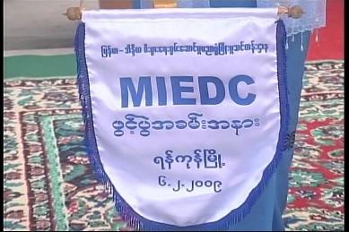Vice-President of India visited Myanmar in February 2009 3210