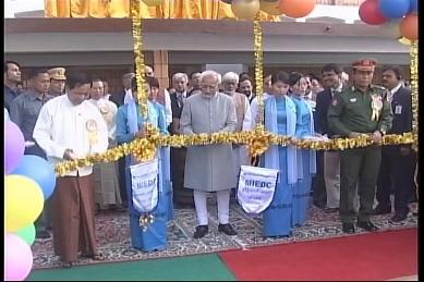 Vice-President of India visited Myanmar in February 2009 3310
