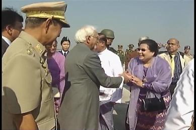 Vice-President of India visited Myanmar in February 2009 810