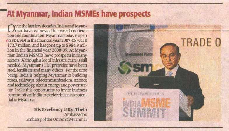 Indian  MSMEs have prospects at Myanmar He_pic10