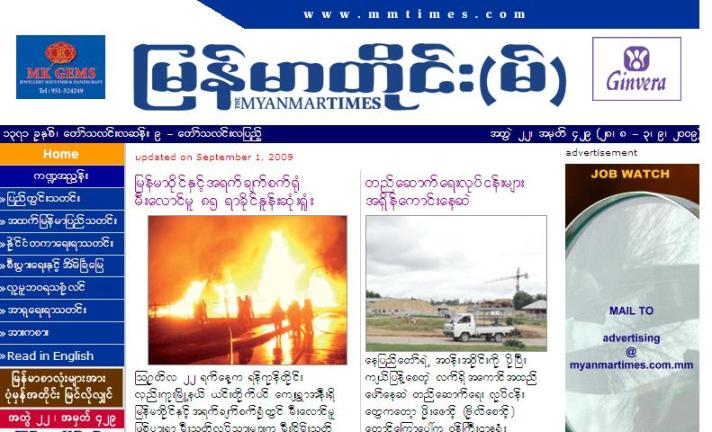 Myanmar Online Journals and Magazines ! Myanma10