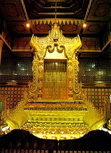 National Museum ( Yangon ) N_m_210