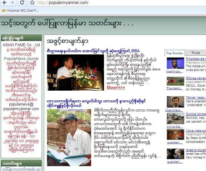 Myanmar Online Journals and Magazines ! Popula10