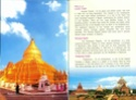 Bagan  ( Myanma Most Famouse Cultural Site ) Bg410