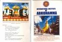 International Institute of ABHIDHAMMA in Yangon Opened ! Mya110