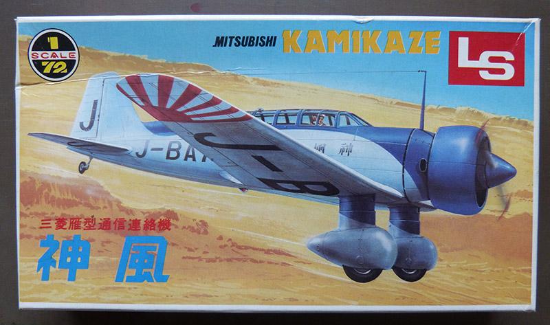 Montage Chrono [LS] MITSUBISHI KAMIKAZE 1937 1/72ème Réf A300. Babs_010