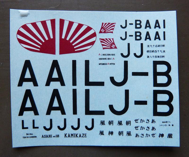 Montage Chrono [LS] MITSUBISHI KAMIKAZE 1937 1/72ème Réf A300. Babs_012