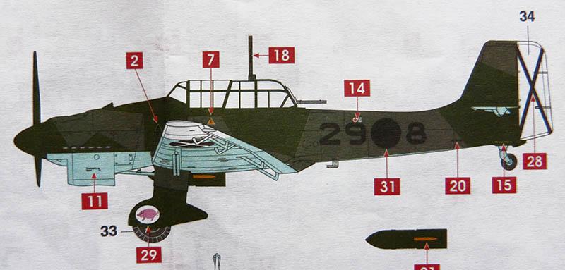 "(Airfix) Junkers 87 B Stuka ""Légion Condor"". Stuka011"
